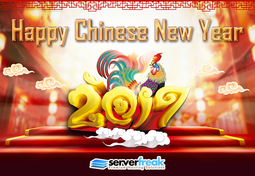 Happy Chinese New Year 2017 : Year of the Rooster